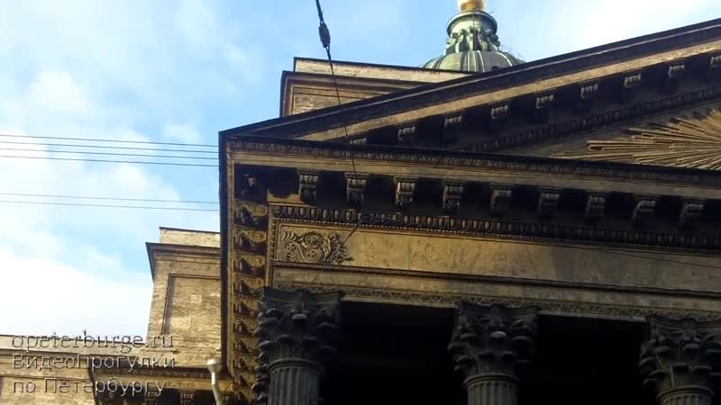 Казанский собор Санкт Петербург описание и история
