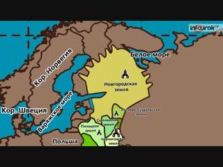 История 6 класс - Всемирная история  Господин Великий Новгород в XII-XIII веках