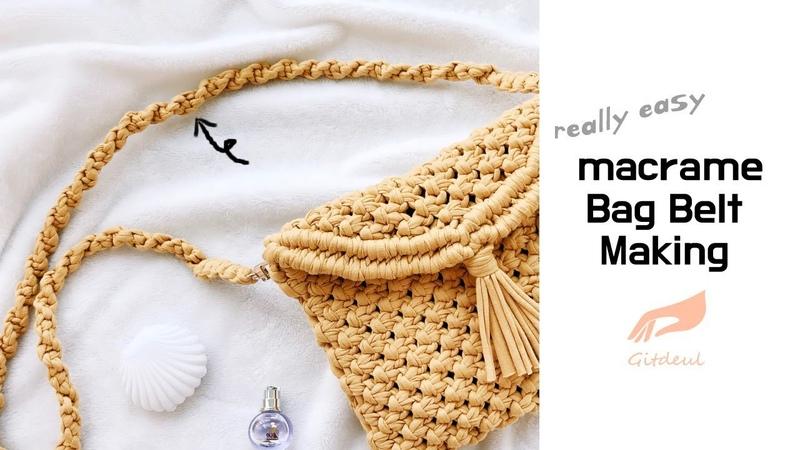 [깃들 마크라메] 가방끈 만들기 (마크라메 크로스백 가방끈 만드는 방법) macrame bag belt