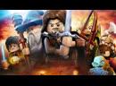 Совместное прохождение LEGO The Lord of the Rings