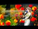 Азиза Наманганские яблоки Remake official audio 2014 mp4