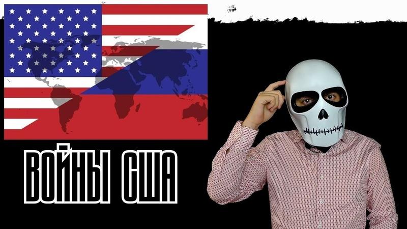 Торговая и экономическая война США против России