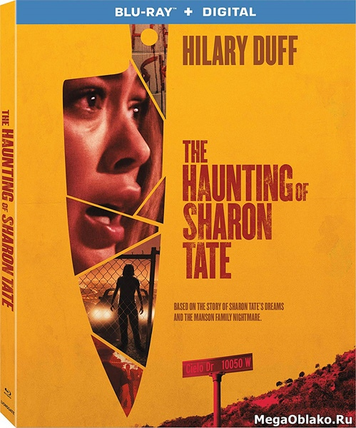 Призраки Шэрон Тейт / The Haunting of Sharon Tate (2019/BDRip/HDRip)