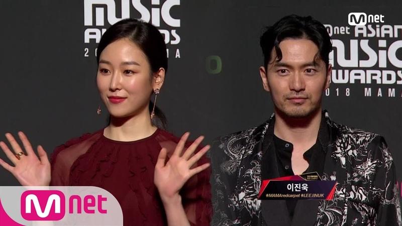Red Carpet with Seo Hyun Jin Lee Jin Uk│2018 MAMA in HONG KONG 181214