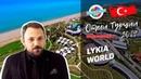 Lykia World | online workshop