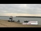 В-шаге-от-трагедии-работник-автомойки-спас-тонущих-на-Рыбинском-водохранилище-людей