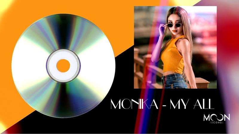 MONIKA - MY ALL (COVER 2018) MOON Records Almaty