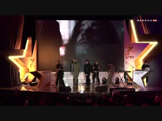 PLC x Максим Свобода - Ускориться | Live | Кино-премия