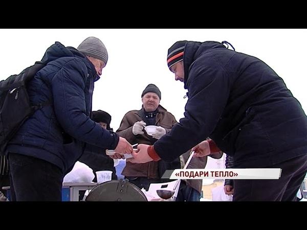 Одели, накормили, подлечили в Ярославле прошла благотворительная акция помощи бездомным