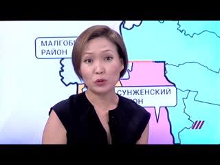 2018.10.11. КС. Мы ждем вмешательства президента. Спецэфир о протестах в Ингушетии из-за границы с Чечней