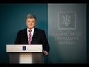 Коментар Президента щодо підписання Закону про припинення договору про дружбу з РФ