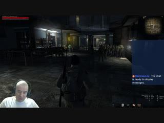 Stalker Online с Лиской !
