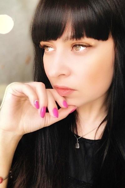 Ирина Сташинская