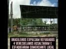 Brasileiros Expulsam Venezuelanos que esfaquearam um Comerciante em Roraima