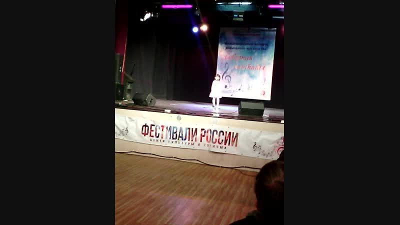 Выступление на 1 Международном конкурсе вокального мастерства Северная кантата