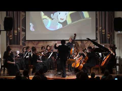 B-A-C-H - Аниме с оркестром - Catbus и My Neighbour Totoro, 18.10.27, Дом музыки, Екатеринбург