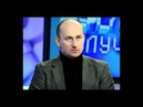 ПYTИН ЭКСТРЕHHО ЗАБΛОКИРОВАΛ ДОΛΛАР 09 12 2018 Стариков Николай