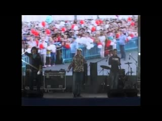 Александр Каштанов и группа