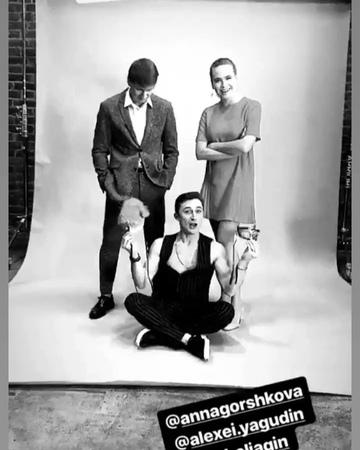 "Alexei Yagudin on Instagram: ""Готовим афишу к спектаклю «Лист Ожиданий»."