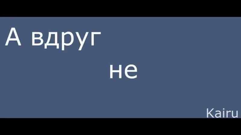 Женился на мужике-Sally Face.mp4