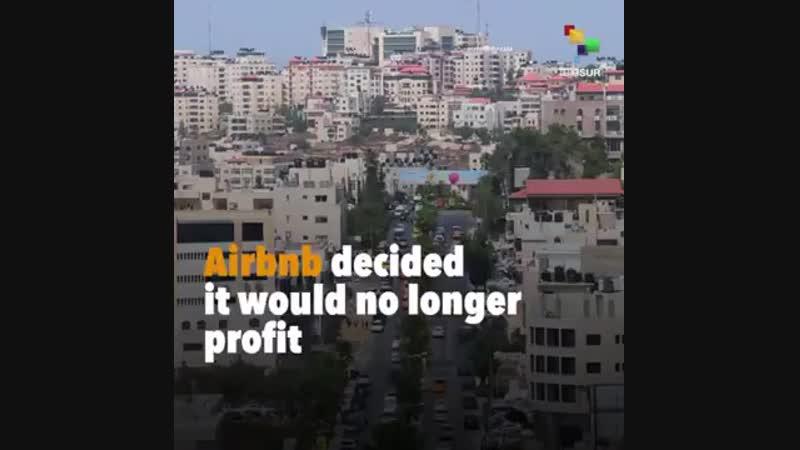 L'occupation israélienne est secouée par le mouvement BDS qui en 2018 a remporté d'importantes victoires.