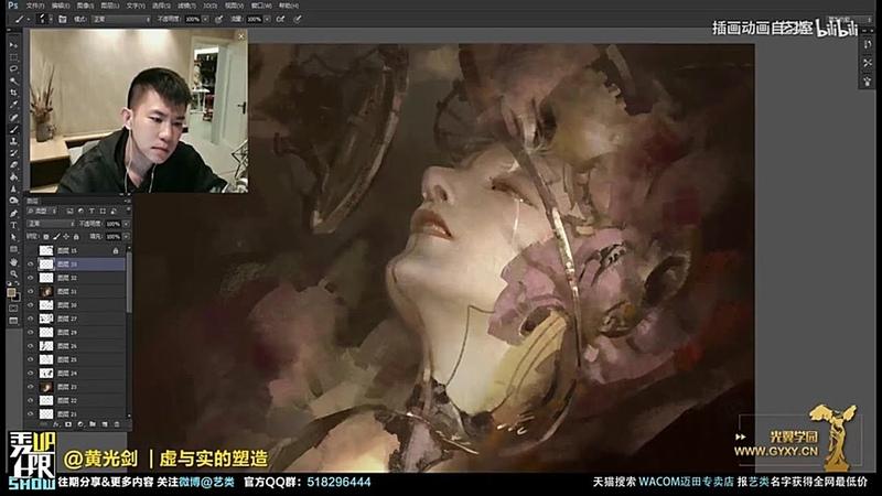 China Digital Painting : Portrait painting - Huang GuangJian ( HGJ )