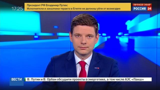 Новости на Россия 24 • Руководитель Юнармии обсудил с главой Севастополя организацию слетов