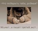 Елизавета Сентебова фото #12