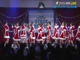 181225 STU48 - Christmas ga ippai - Christmas Concert in Hiroshima Gewand Hall