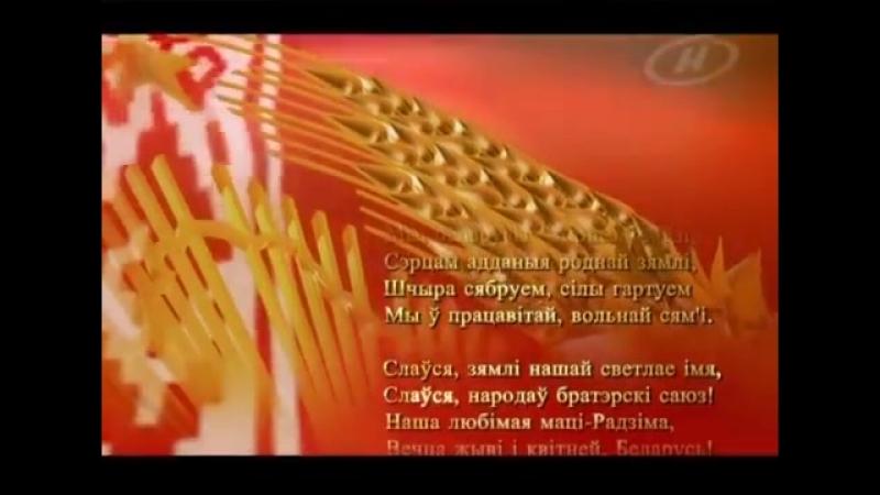 Конец эфира канала ОНТ (Беларусь). 30.6.2015.mp4