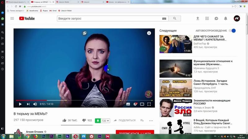 Как я заработал 3,5 млн на лайках к видео Полный обзор Likecoin Крипта за лайки в пару кликов!