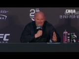 Пресс-конференция после UFC 229. Дана Уайт