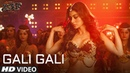 KGF Gali Gali Video Song Neha Kakkar Mouni Roy Tanishk Bagchi Rashmi Virag T-SERIES