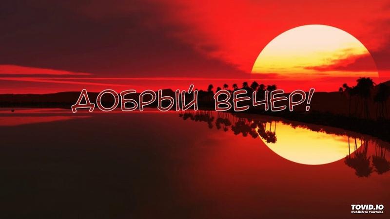 И СУПЕР ШАНСОН ДЛЯ ВАС - Я БЛАГОДАРЕН НЕБЕСАМ