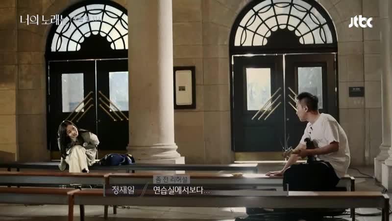 [선공개] 정재일x김고은(Kim go eun) ′가을을 남기고 간 사랑′♪ 재탄생한 패티김의 명곡 너의 노래는 3회