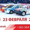 Чемпионат УР по трековым гонкам 2019 ФИНАЛ