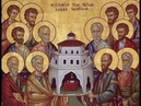Деяния святых Апостолов аудиокнига / слушать онлайн / православие