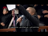 احضر ياعلي - الملا محمد الحجيرات