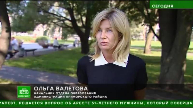 Катастрофа озера Долгое.
