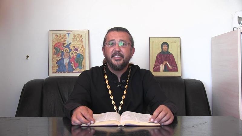 В какие игры можно играть православным. Священник Игорь Сильченков
