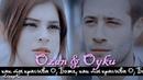 Ozan Oyku О Боже как ты красива