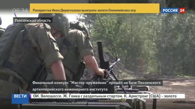 Новости на Россия 24 • В рамках Армейских игр прошли учения десанта на боевых машинах