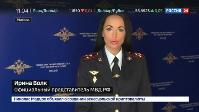 Новости на Россия 24 • Прикрыт мобильный оператор-нелегал, обслуживавший телефонных террористов