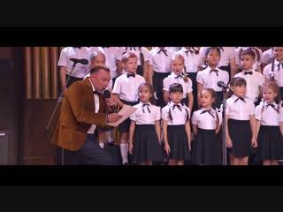 Гарик Сукачёв и детский хор «Слава Богу, ты пришел!»