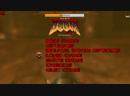 Играем Doom Slayer Chronicles Brutal Doom V21 3