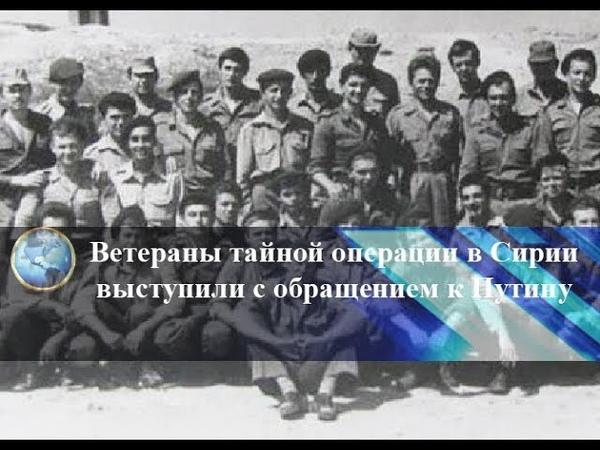 Как СССР предотвратили мировую катастрофу Тайная операция в Сирии 82-84гг что от нас скрывали на протяжении