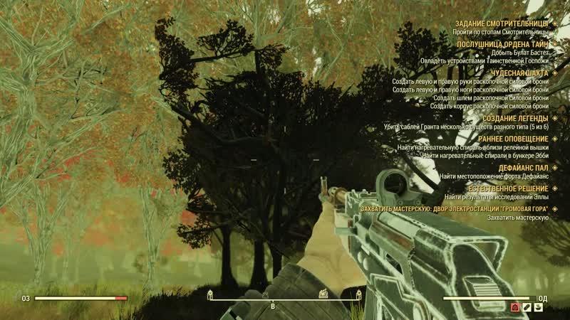 Fallout 76 2018.12.11 - 00.43.34.06