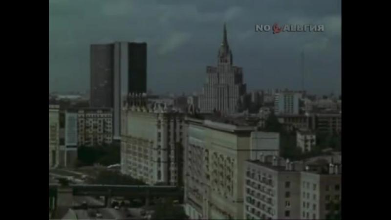 Короткая кинозарисовка об утренней Москве. 1976 год.