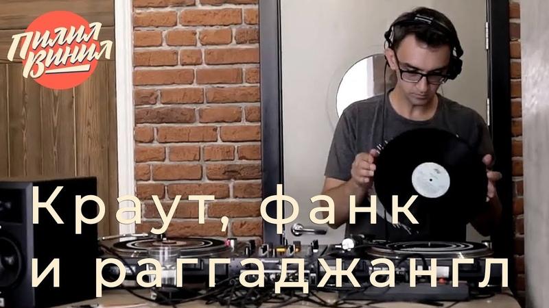 Василий Oldman – диджей, которого вы не знали!