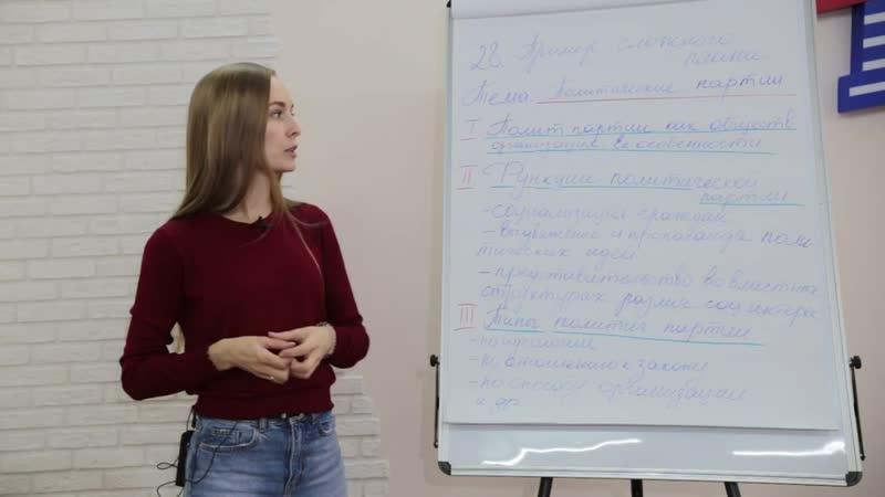 Задание 28 ЕГЭ по обществознанию Ольга Файзуллина